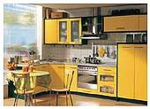 """Кухонная мебель """"Julia-Zolta"""""""