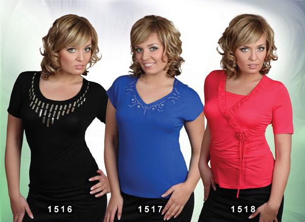Фирмы Женской Одежды Оптом
