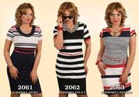 Женская Одежда Из Польши Интернет Магазин