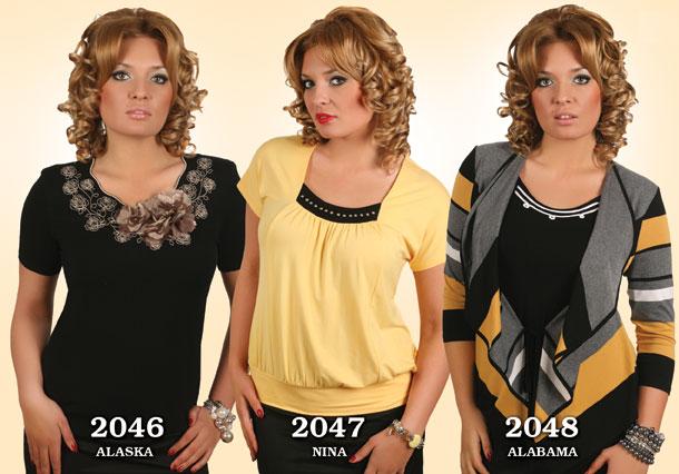 Блузки Женские Оптом От Швейных Производителей Польские