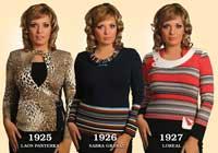 Блузки женские 1925-1927