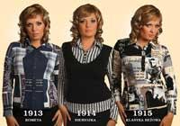 Блузки женские 1913-1915